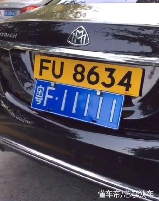 200多万的迈巴赫,为什么车牌有三种颜色,有什么特别之处