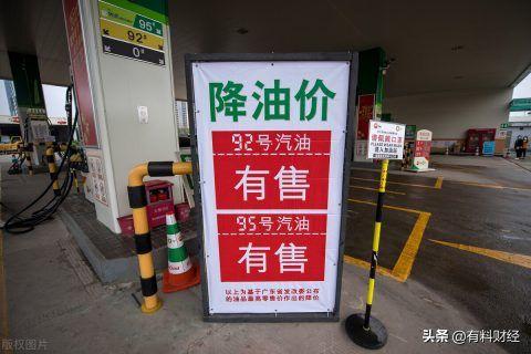 92号汽油最新价格调整最新消息
