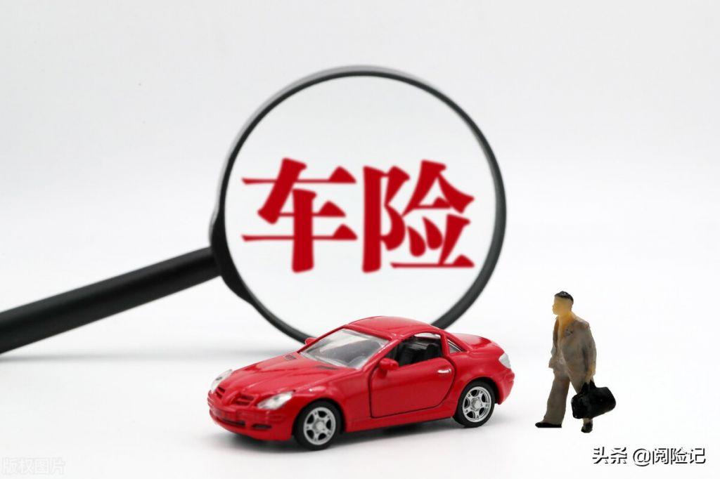 2021年买车险多少钱?看三款不同车型保费明细