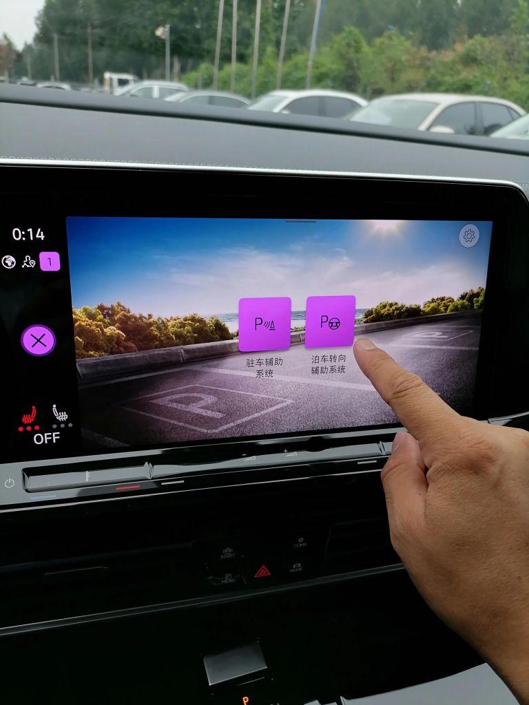 车上的自动泊车功能你会用吗?原来操作如此简单
