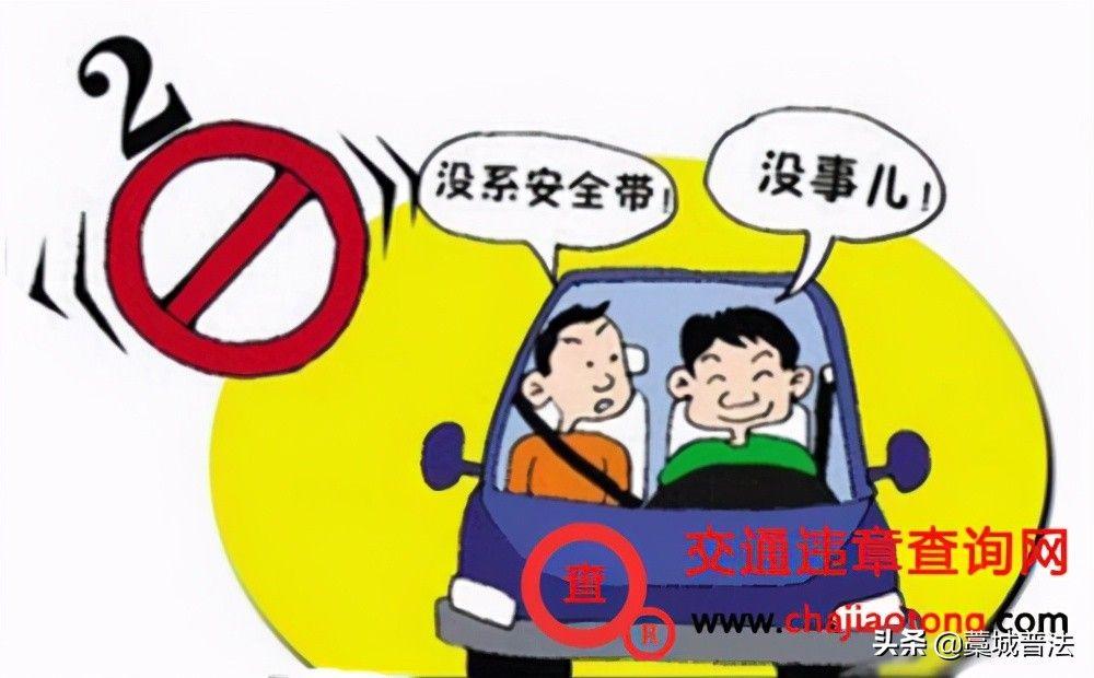 2021交通法规扣分细则新规定