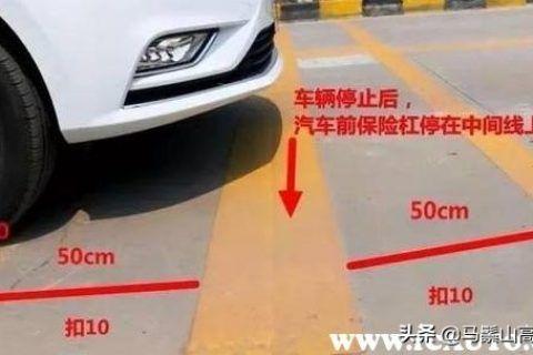 上坡路定点停车与坡道起步技巧