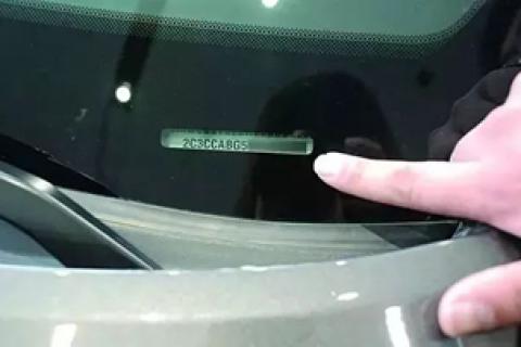 车辆识别代号是车架号码吗