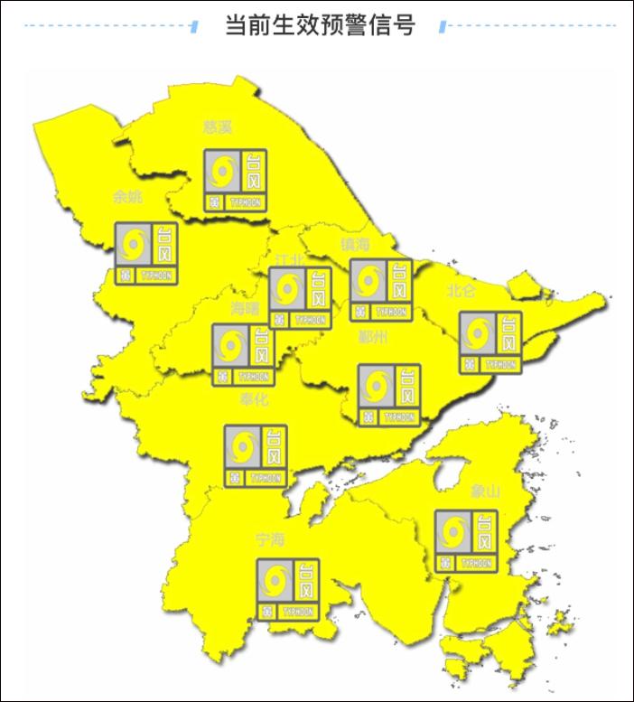 超强台风灿都来袭,13日夜间或登陆上海