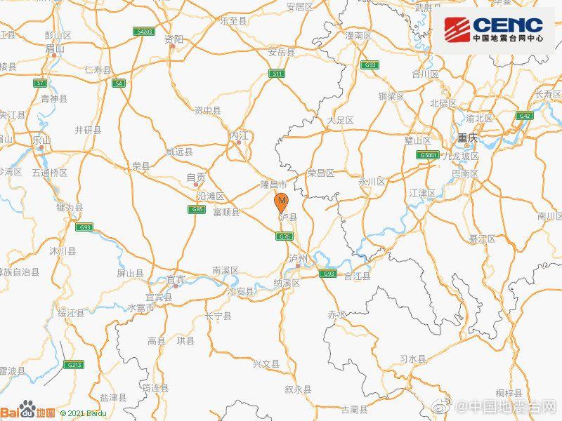 四川泸县6.0级地震已造成3人死亡、60人受伤