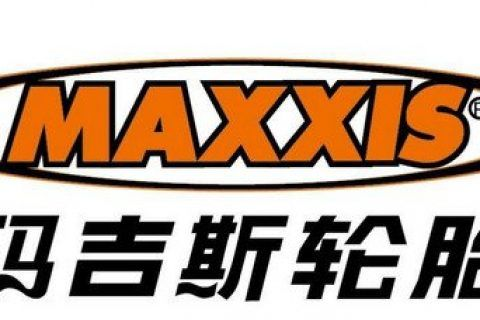 MAXXIS什么牌子轮胎?质量怎么样