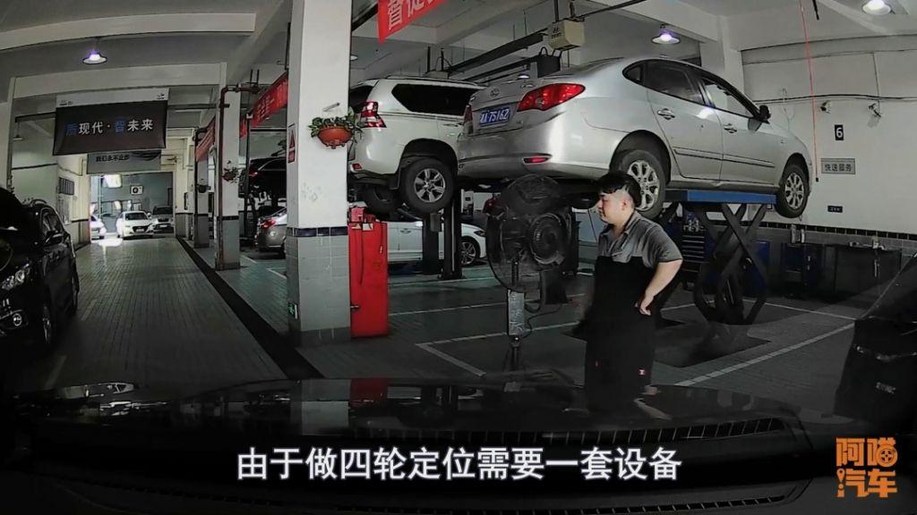 车子方向跑偏,到底是做四轮定位还是动平衡,去哪做最好?