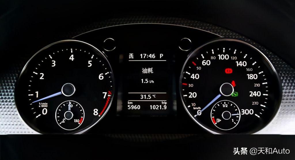汽车油耗计算方式解析:简单的问题不要复杂化