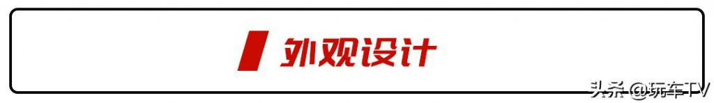 新款GT-R正式发布!起售价63万人民币,东瀛战神迎来换新