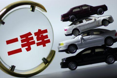 车辆报废补贴需要什么手续