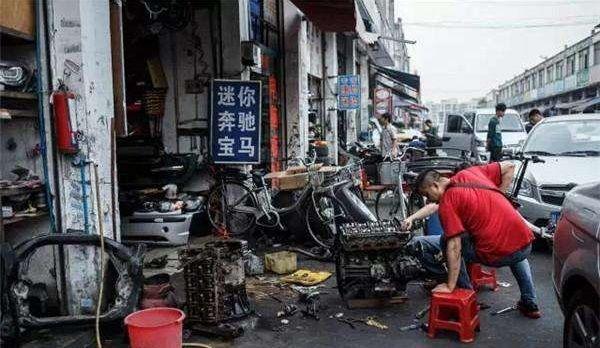 中国最神秘的4大汽配城,广州陈田在列,豪车50块一斤