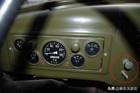 """汽车上各种""""AUTO""""按键,车窗防夹手功能,你真的会用了吗?"""