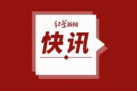 广州警方通报网友自称在街头被扎针