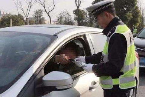 机动车行驶证没带被交警抓住怎么办