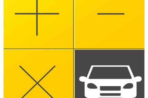 购车计算器2021最新版(注意车辆购置税税率是10%)