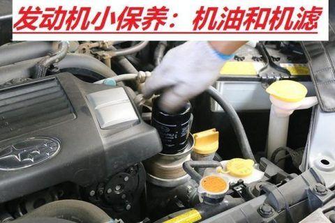 汽车的保养周期一般是多久保养一次(需要注意些什么?)
