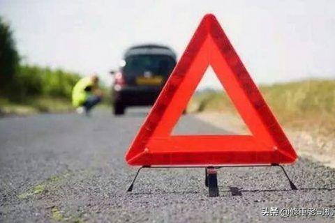车辆发生交通事故怎么处理流程 (新手出事故不要慌 老司机教你处理流程)