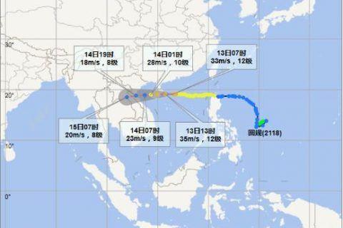 """台风""""圆规""""今晚将登陆海南"""