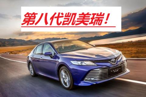 丰田变速箱多少钱一台
