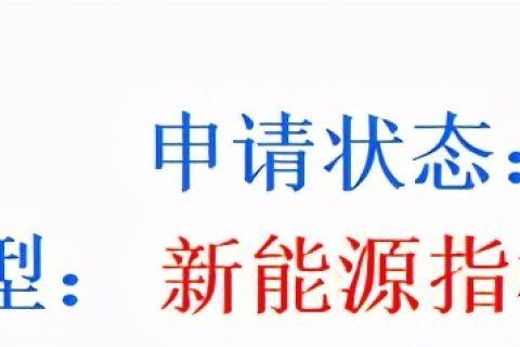 北京摇号查询结果在哪里可以查